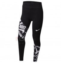 ДЕТСКИ КЛИН NIKE TROPHY TIGHT FG BLACK